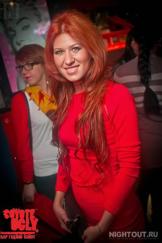 open-night 122