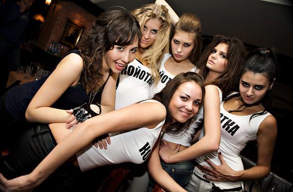 Coyote ugly клуб москва ночные клубы охрана москва