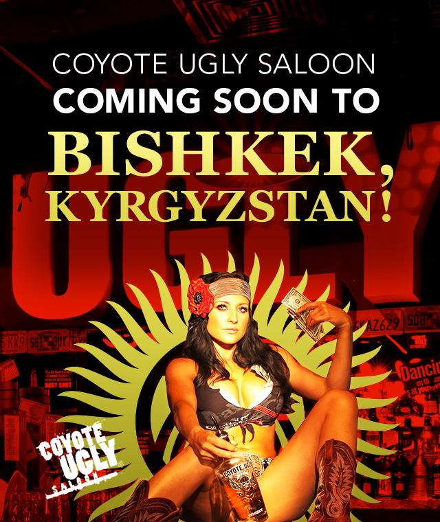 Coming Soon to Bishkek, Kyrgyzstan