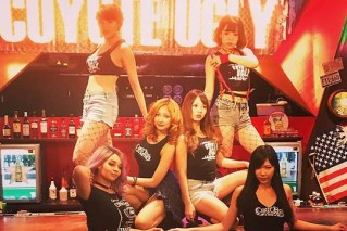 Coyote Ugly Singapore
