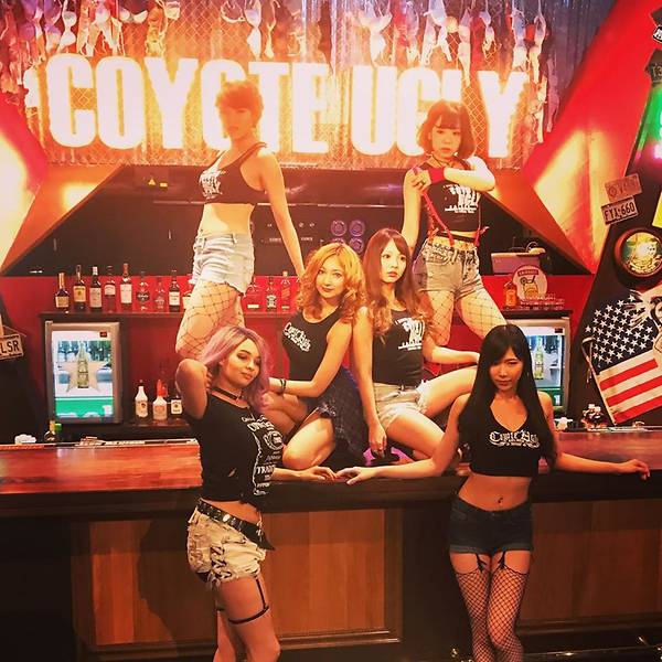 Coyote Ugly Köln